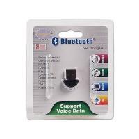 Bluetooth Dongle2