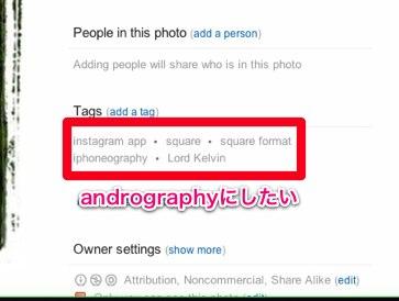 tagの写真