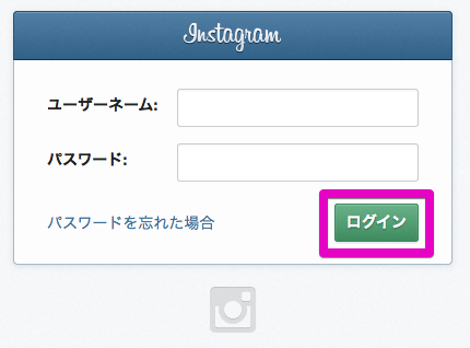 Instagramログイン画面
