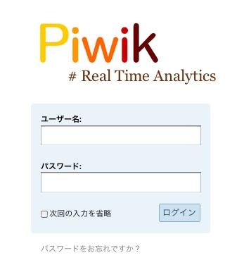 130207 piwik09