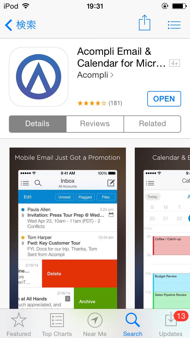 AppStoreではおおむね好評?